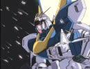 機動戦士Vガンダム WINNERS FOREVER -勝利者よ- Full ver.