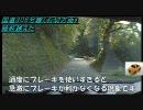 【ニコニコ動画】【コペンで車載動画】 暗峠を越えてみた 後編を解析してみた