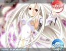 プリンセスうぃっちぃず STAGE23 HARD thumbnail