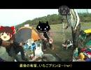 【ニコニコ動画】ゆっくりブートキャンプ襲撃失敗の巻…(+e+)を解析してみた