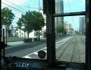 松山の路面電車 いよてつ モハ50形  ⑥系統 道後温泉→大街道 【1/3】