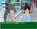 マイドルアスター 空を飛ぶリボン 第10話