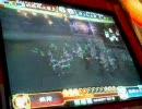 三国志大戦2 携帯動画外伝1 馬鹿連環vs地図4枚