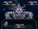 聖剣伝説3 初期装備でプレイpart20