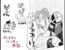 【MHP2G】ブーメランハンター日記【真・七年殺し編】