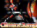 Climax Jump(武器商人 入り)