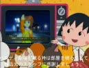 アイドルマスター パロディ劇場9