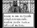 ウィザードリィ外伝Ⅱをプレイしてみる⑪【VSハルギス後編】