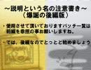 萌えもん(金 銀パッチ)でストーリー動画~萌芽第三十一話(後編)