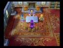 注意力散漫な僕がPS2版ドラクエ5を初プレイ実況 Part35 thumbnail