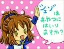 【ぷよ魔導】ケロ⑨トレスで魔導物語DESTINY【完成】