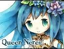 巡音ルカオリジナル曲・Queen Nereid