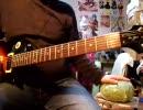 【まいん】「キッチンはマイステージ」にギター足してみた。ver.1.0