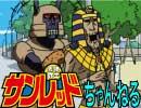 天体戦士サンレッド FIGHT. 34(2期第8話) thumbnail