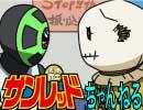 天体戦士サンレッド FIGHT. 35(2期第9話) thumbnail