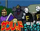 天体戦士サンレッド FIGHT. 36(2期第10話) thumbnail