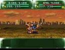 第4次スーパーロボット大戦Sを好き勝手にやらせてもらおうか!!part86