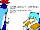 東方ネタ動画 ドラゴン西行妖 ひがしんぼ