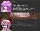 【三国志Ⅸ】戦鬼スカーレット姉妹~第十話~