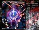 東方風神録 Extra 霊夢A 8.6億