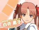とある科学の超電磁砲×リトバスOP【エコノミー回避版】 thumbnail