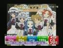 紅白歌合戦 ハッピー☆マテリアル