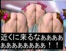 【シリ*MAD】アイドルマスター Pの憂鬱 シリ*MAD特別変