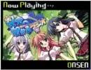 星空へ架かるラジオ #05 (柚木かなめ・桃井いちご
