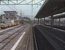 【前面展望】西武新宿線 東村山→上石神井