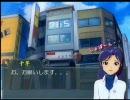 【くるm@s_1st】#01_18歳になった千早が路上教習に出かけたようです 前編 thumbnail