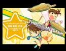 アイドルマスター MASTERARTIST 06 双海亜美・真美 ダイジェスト