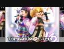 【FF11】神子+トットでエージェント夜を往く【MMD】 thumbnail