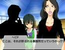 【ノベマス】アイドル・ジハード【第5話】 thumbnail