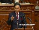 【ニコニコ動画】鳩山由紀夫vs.鳩山由紀夫Ⅱ クローンの攻撃を解析してみた
