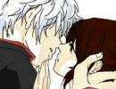 【銀妙】銀妙でキス唾【手書き金魂】