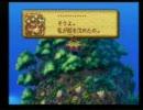 初めての【聖剣伝説LEGEND OF MANA】を楽しく実況プレイ part57