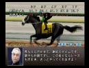 [三冠馬]実名実況競馬ドリームクラシック~part16~