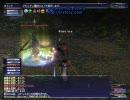 【白魔道士】Pyuu the Spatemaker(サハギンゴールド)にソロで挑戦【FF11】