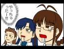 【日刊アイマス4コマ漫画】まこと日記 #359【集大成】 thumbnail