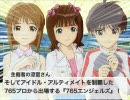 【ノベマス】アイドル・ジハード【第6話】 thumbnail
