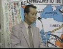 木村愛二氏「小泉の婦女暴行レイプ事件の名誉毀損訴訟の経緯と判決」