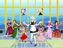 【MMD】紅魔と永遠亭でLOVE&JOY【東方】 thumbnail