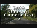 【車載動画】国道103号線 その5【山から町へ】