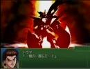 第3次スーパーロボット大戦α -終焉の銀河へ- BGM集 thumbnail