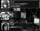 【MUGEN】仮面ライダーMIOMEGA 第5話 後編 thumbnail