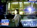 日本人による「魔笛」夜の女王のアリア
