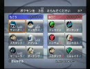 【バトレボ実況】第二十五回-1 厨ポケ狩り講座!-神読 - thumbnail