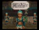 Romancing SaGa MS gdgdプレイ バーバラ編 part41