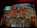 三国志大戦2 頂上対決(8/21) 【加火vsキノの大号令】