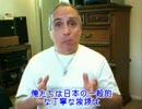 (字幕付き)オバマ大統領が日本でお辞儀する